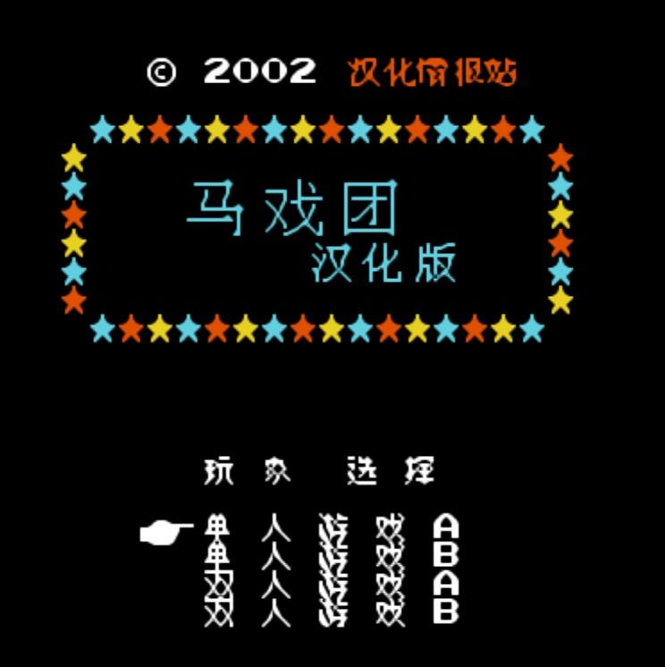 2011-02-28_202147.jpg