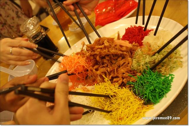 Hei Yeong Seng Chinese Restaurant - Salmon Yee Sang 2