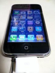iPhoneにストラップが付いた!6