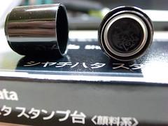 R0023008