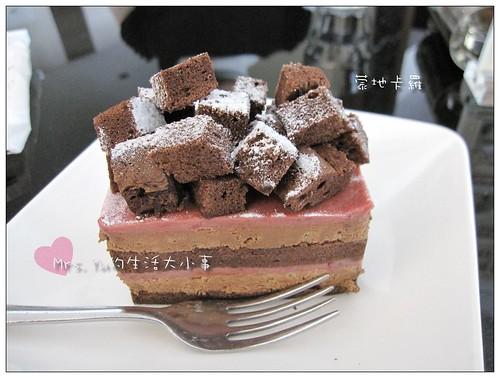 【尾牙】明德鹽焗雞餐廳、多麗咖啡烘焙美食@ Mrs.Yu的生活 ...