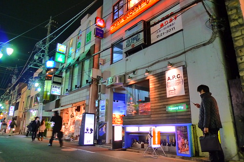 Memories of Kichijoji Town