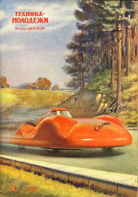 Técnica Moderna 1948-11