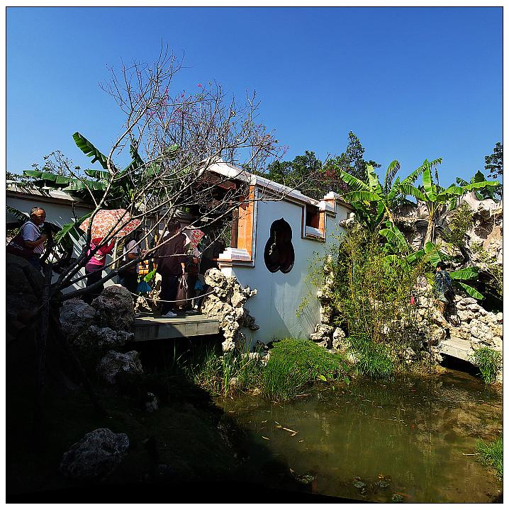 花博難民營