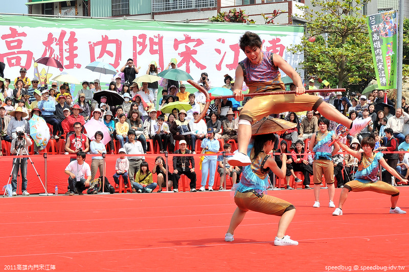 2011高雄內門宋江陣 (54).jpg