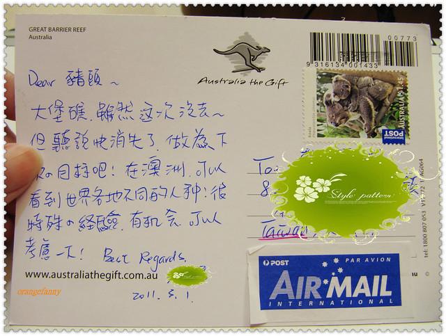 110308 來自於澳洲的明信片-02