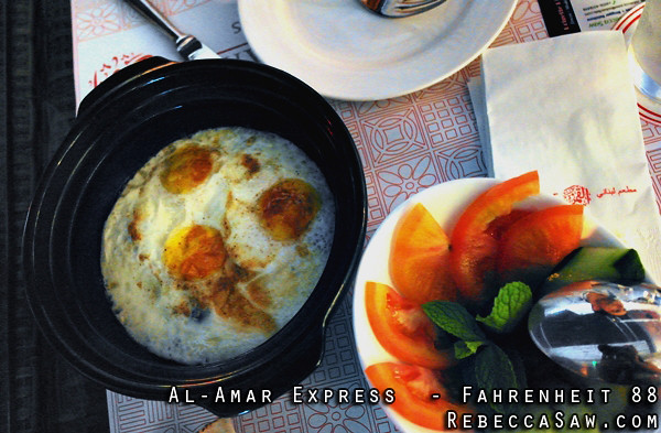 al - amar express-10 copy