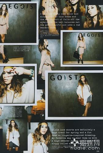 Vivi Fashion Magazine