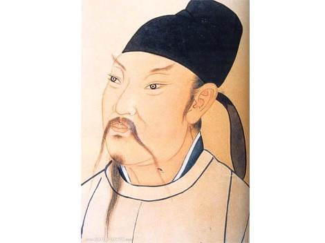 LiBai portrait