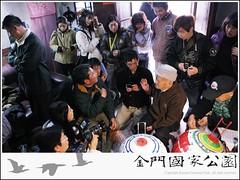 2011-民宿經營輔導(1)-05.jpg