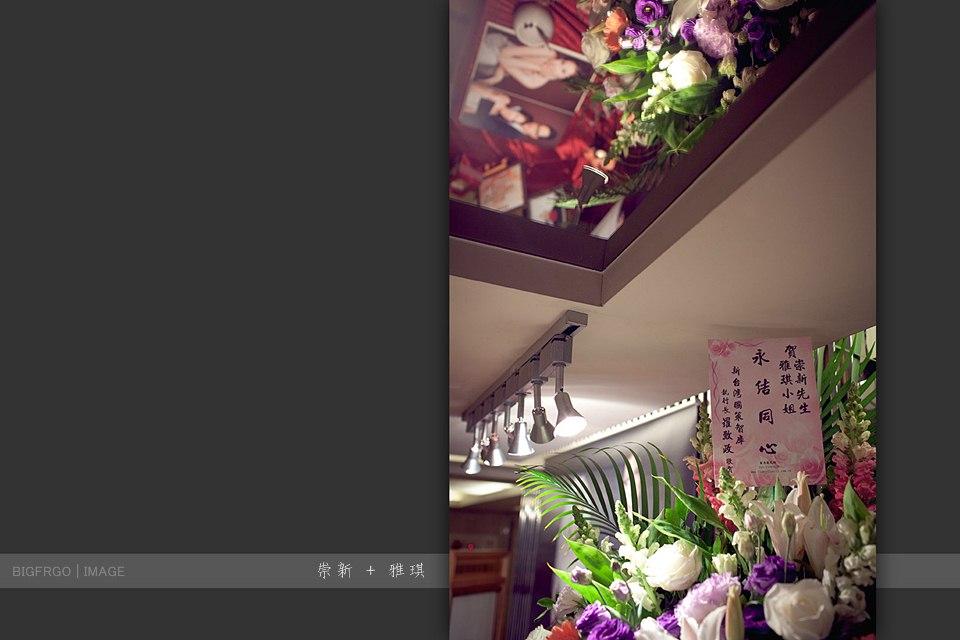 崇新+雅琪-003