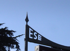 ESE Tuesday (glennbphoto) Tags: sanfrancisco guesswheresf foundinsf parkwestapartments