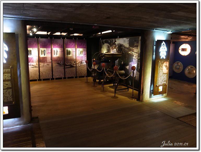 七星柴魚博物館 (6)