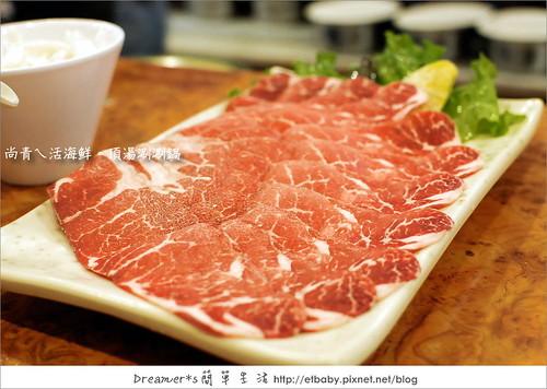 特選霜降牛肉鍋/380元