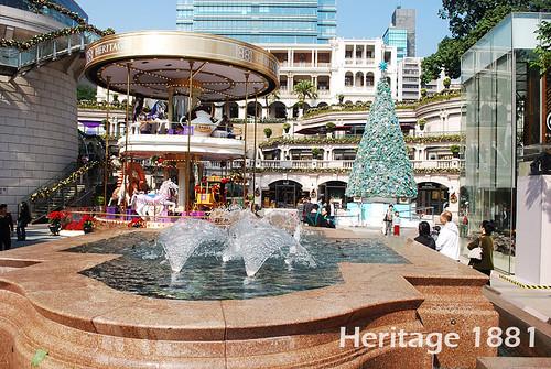 Hong-Kong-Heritage 1881-2