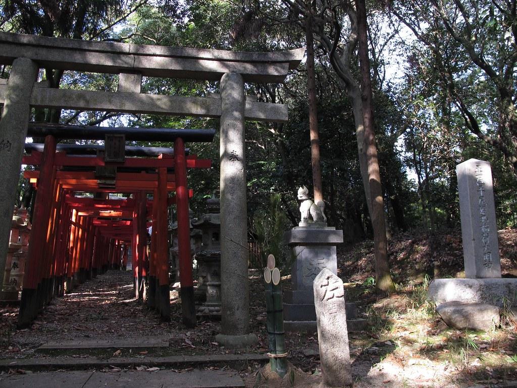 平尾山稲荷神社