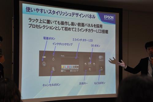 EPSON PX-5V Blogger Meeting_037