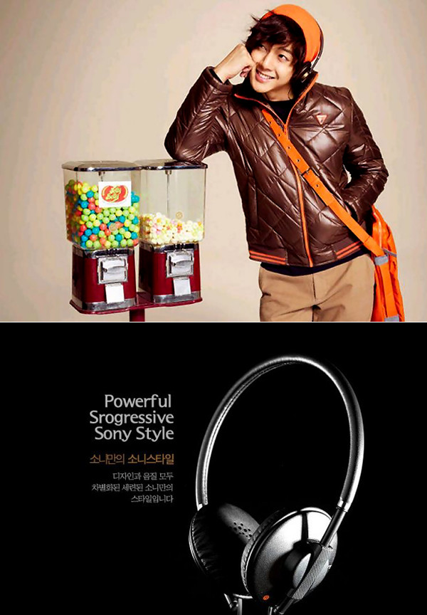 Kim Hyun Joong Stereo Headphones Sony MDR-570LB