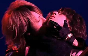 shou kiss