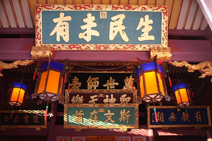 台南市孔廟(一級古蹟)021