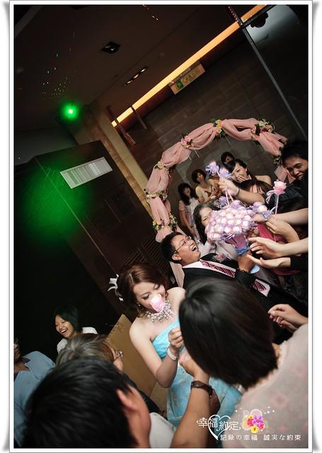 志瑋&柔葶028