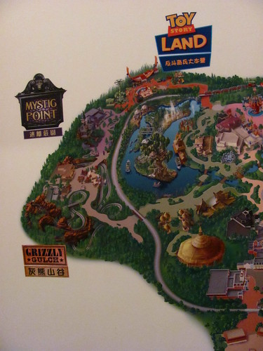 map of hong kong disneyland. Hong Kong Disneyland 218. Map
