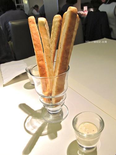 舒果新米蘭蔬食迷迭香麵包
