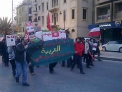 تظاهرة دعماً لثورة ليبيا في لبنان