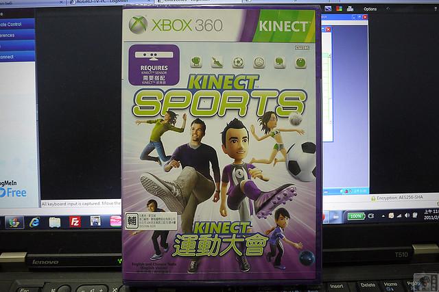 Xbox開箱22