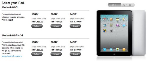 iPad Price Slashed (From RM1,199)‏ After New iPad 2 Announced!