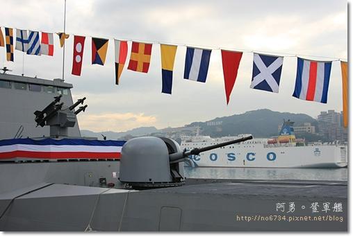 20110306_Navy_0284 f