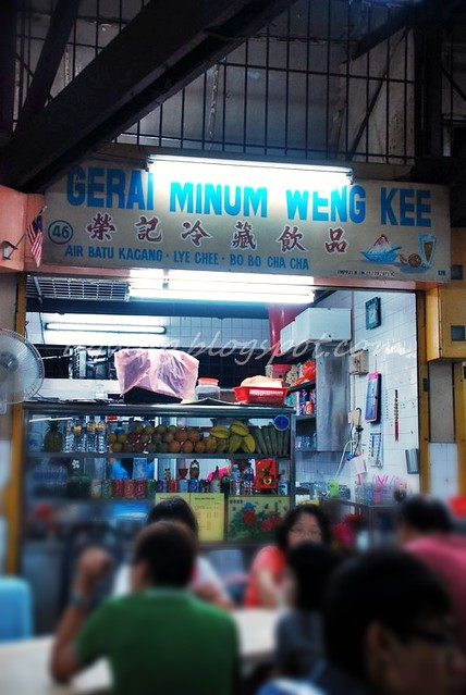 Weng Kee Drink Stall