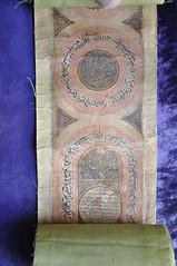 Ilkhanid Scroll 33 (Adilnor Collection, Sweden) Tags: magic arabic occult manuscript islamic ruhani mamluk