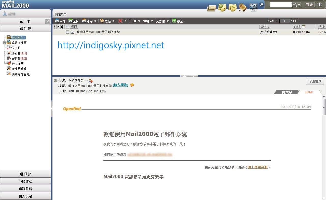 2011-03-13_015418