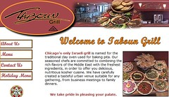 Taboun Grill - Kosher Grill