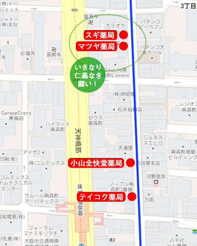 天神橋筋商店街 ドラッグストア_007