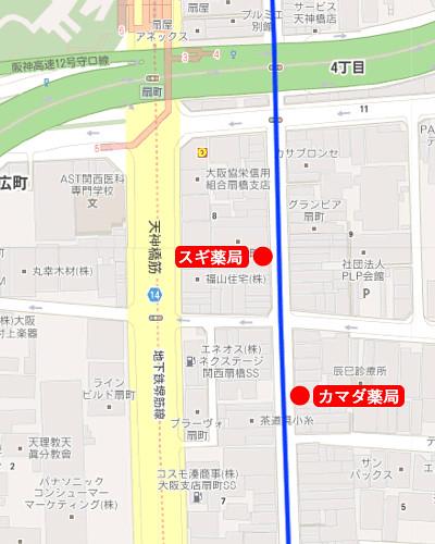 天神橋筋商店街 ドラッグストア_006