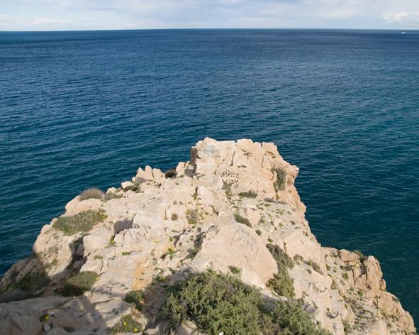 Cabo de gata II