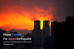 Please Donate For Japan Earthquake (Takanyo) Tags: camera japan canon earthquake  donation tohoku  masamitsu takano          donationjp   masamitsutakano