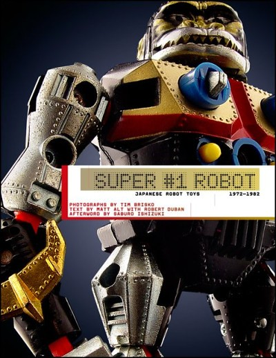 super1 robot 400x519