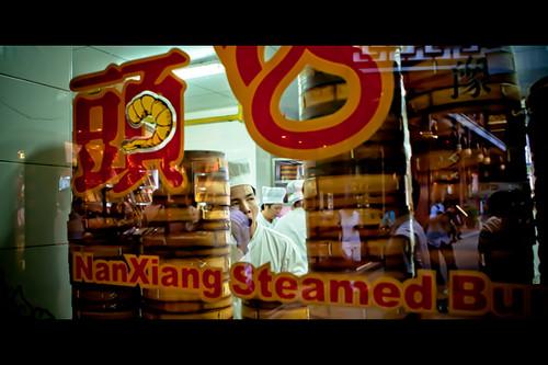 Nanxiang Steamed Bun Restaurant, Shanghai 南翔馒头店