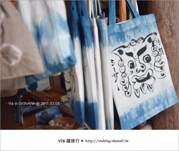【沖繩自由行】Via帶你玩沖繩~來趟浪漫的初春沖繩旅〈行程篇〉14