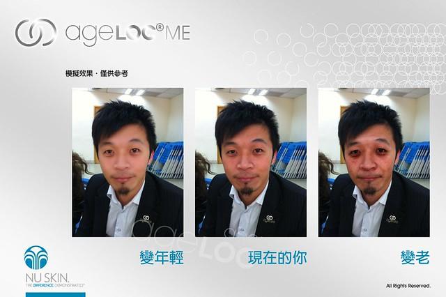 ageLOC ME_智翔