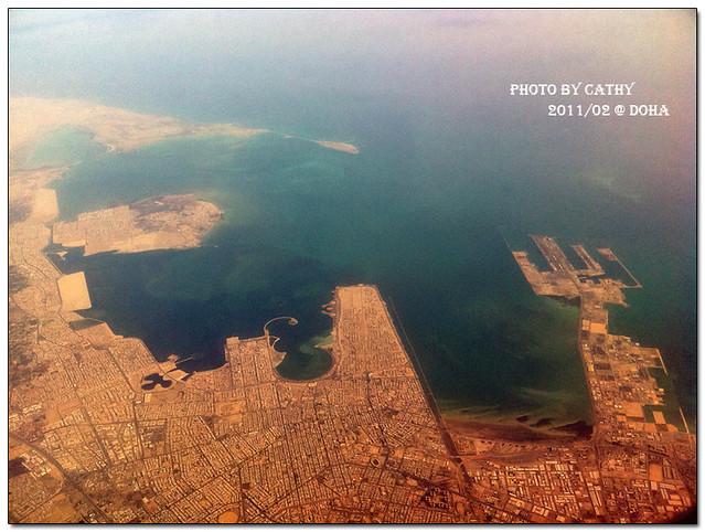 Qatar airline-19