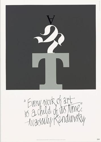 webdice_4.アラン・フレッチャー_ART、「すべての芸術作品は・・・」_small