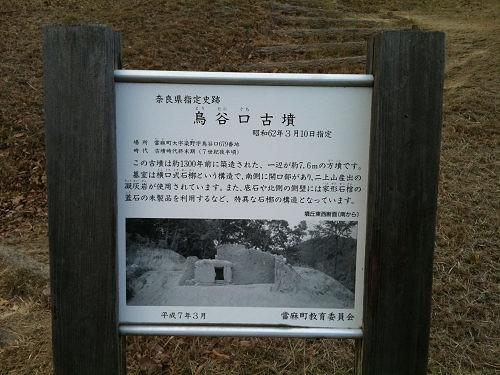 二上山登山(大津皇子)@当麻の里-24