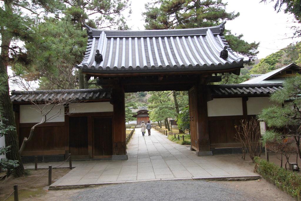 Sankei-en (3)