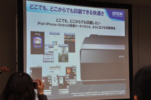 EPSON PX-5V Blogger Meeting_040