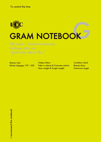 "United bees ""GRAM NOTEBOOK"""