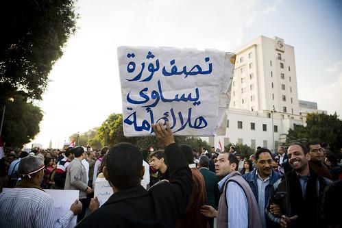 نصف ثورة يساوي هلاك أمة